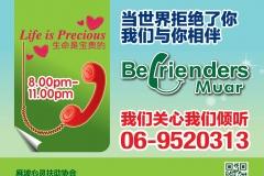 BefMuar Handbill1