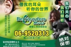 BefMuar Handbill2