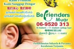 Befrienders Poster Yellow